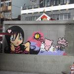 Grafitti signaling the Japan area