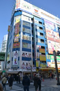 Maid cafes in Akihabara