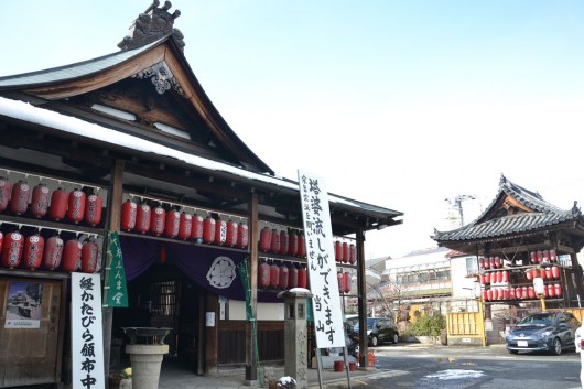 One of many shrines in Kyoto
