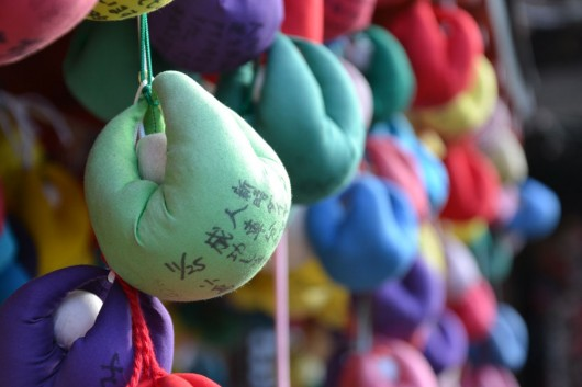 Lucky wish pouches at a shrine - temple