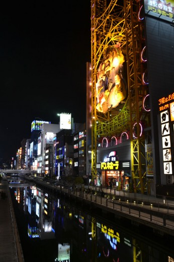 Big store front at the canal at Dotonbori