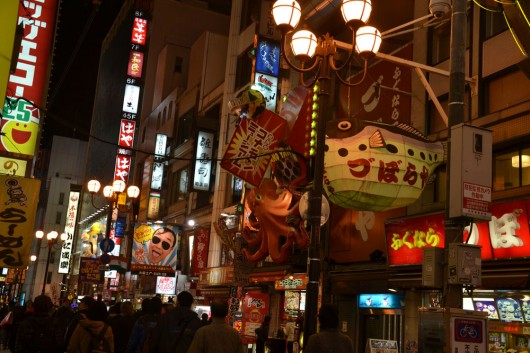Original store-fronts on the Dotonbori