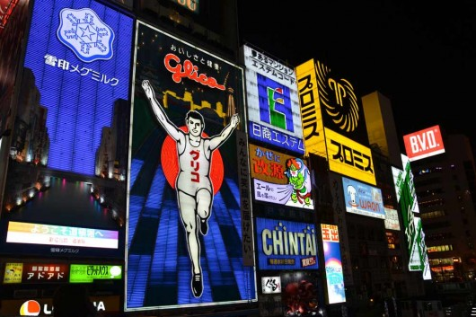 Giant LED-billboards on Dotonbori