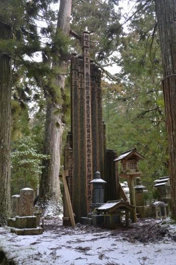 Wooden memorials in Koyasan