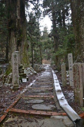 Path through the cemetary in Koyasan