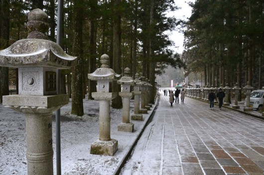 Path through the cemetary to Koya san