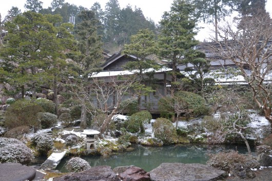 Scenic front yard of one of the houses in Koya town