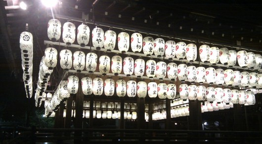 Bright lanterns at night at one of the shrines