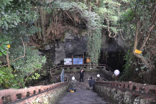 Entrance of the Manjanggul Lava-tube