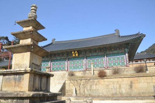 Haeinsa temple main building