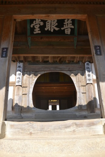 Haeinsa temple, One of the Korea's Three Jewel Temples and Unesco site