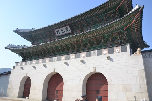 Front gates of Gyeongbok-gung