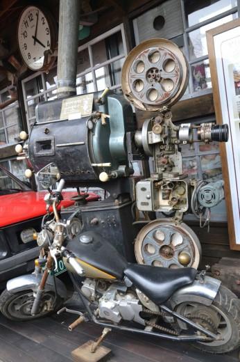 Old Korean movie projector