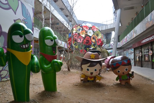 "Cutesy puppets found around the ""I like Dalki"" buildings"