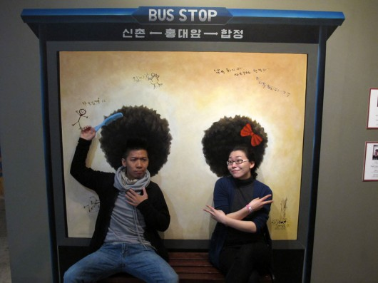 Afro-asians in Trick art museum