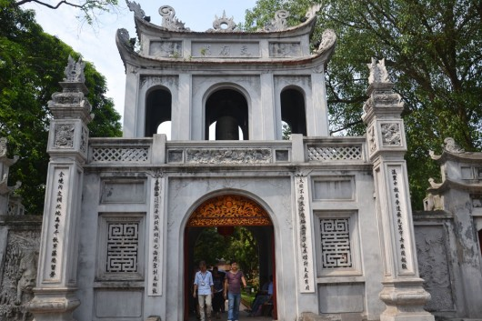 Temple of Literature, Vietnam's first university