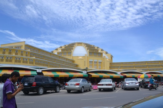 Central market of Phnom Penh, amazing Art-Deco building