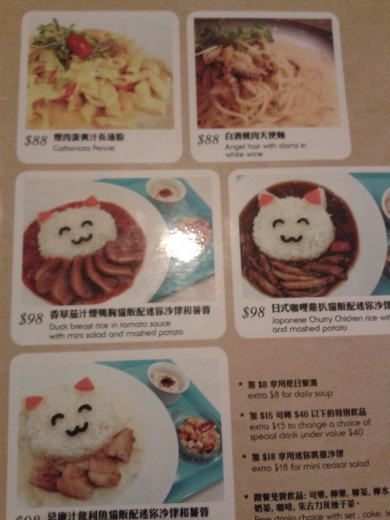 The cat related food menu