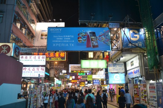 Crowds at night in Mong Kong