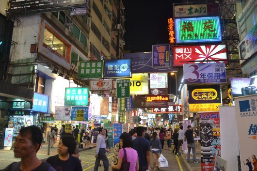 Plenty of lights and neon signs in Mong Kok