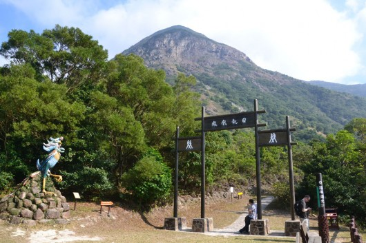 Arrived at near the Po Lin monastery