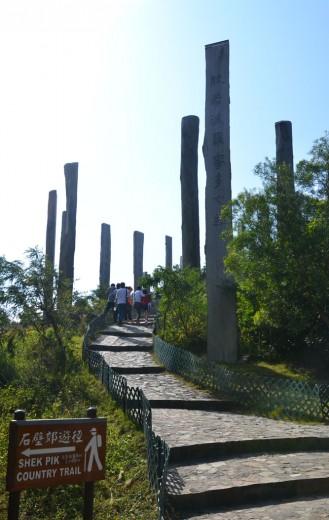 Wisdom Path, near the Po Lin Monastery