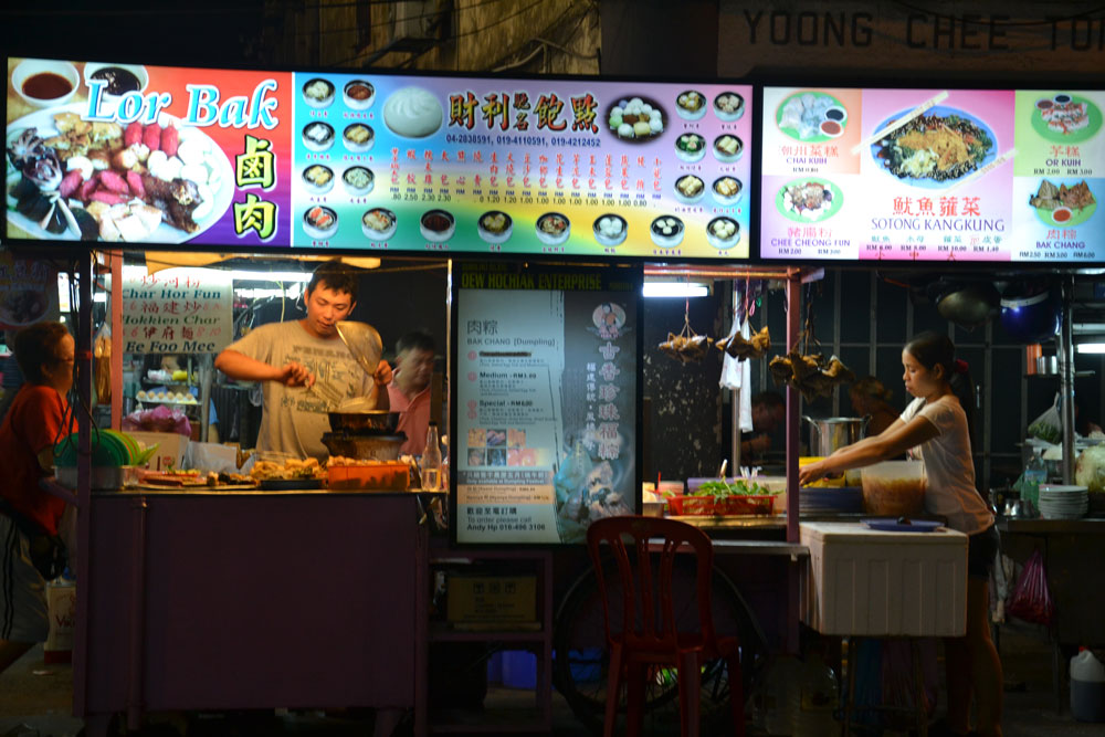 Hawker food and street food stalls in Georgetown