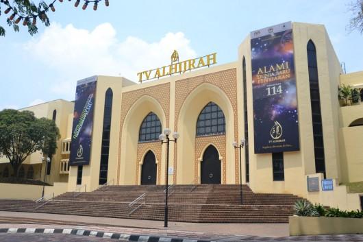 State owned tv-network headquarters TV Alhirajrah