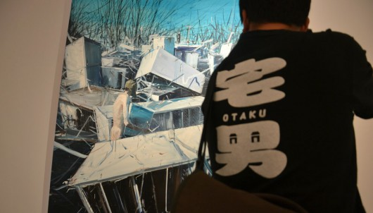 Otaku: Japanese term to refer to people with obsessive interests