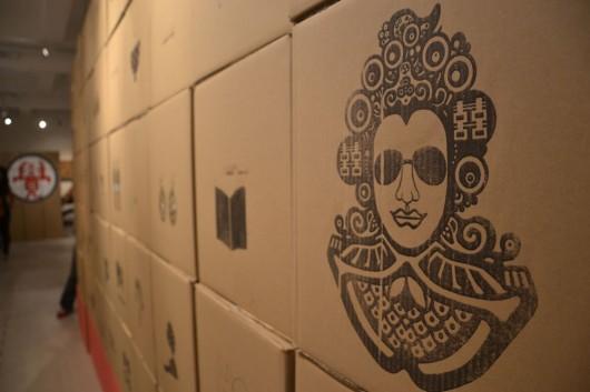 Cardboard stamps @ Night Lights 2012