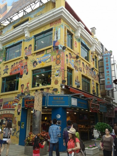 Colorful creative buildings in Macau