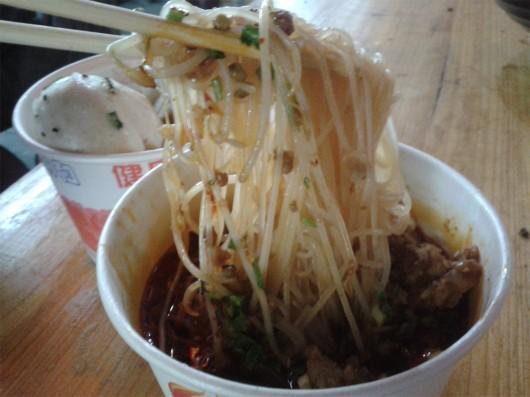 SPICY SPICY noodles