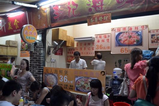 Cozy street food restaurants