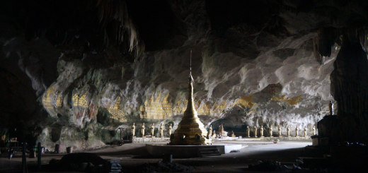 The massive Saddar Cave