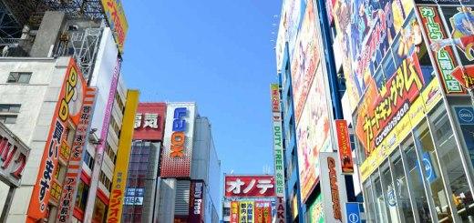 Otaku paradise - Akihabara